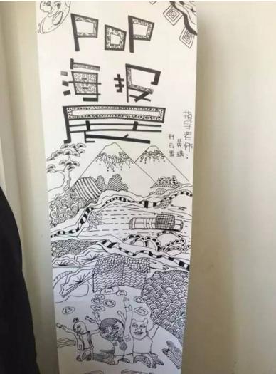 pop海报设计课程作业展